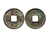 z-Chinese 5th Century Coin